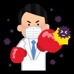 アレルギー性鼻炎は「免疫療法」で根治可能に 最新治療